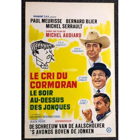 CRI DU CORMORAN, LE SOIR AU-DESSUS DES JONQUES