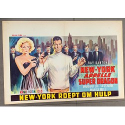 NEW YORK CALLS SUPERDRAGON
