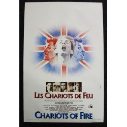 CHARIOTS OF FIRE - STYLE B